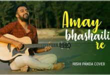 Amay Bhashaili Rey Lyrics