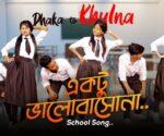 Dhaka To Khulna Lyrics