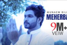 Meherban Tumi Meherban Lyrics