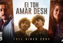 Ei To Amar Desh Lyrics