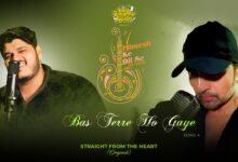 Bas Terre Ho Gaye Lyrics
